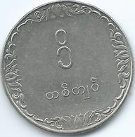 Myanmar - 1 Kyat - 1975 - FAO - KM47 - Myanmar