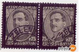 KING ALEXANDER-75 P-PAIR-MEMORIAL-POSTMARK ZELENIK-RARE-CROATIA - YUGOSLAVIA - 1934 - Gebraucht