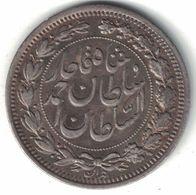 Iran 1000 Dinars AH1330 (1911) - Iran