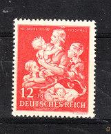 Germania Reich - 1943. Aiuto Alla Famiglia Hitleriana. Help For The Hitler Family. MNH, Fresh - Seconda Guerra Mondiale