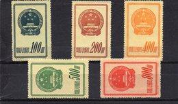 CHINE 1951 SANS GOMME - Neufs
