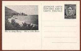 YUGOSLAVIA-CROATIA, BOL-ISLAND BRAC, 2nd EDITION ILLUSTRATED POSTAL CARD RRR!!! - Postal Stationery
