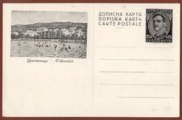 YUGOSLAVIA-CROATIA, CRIKVENICA, 2nd EDITION ILLUSTRATED POSTAL CARD RRR!!! - Ganzsachen