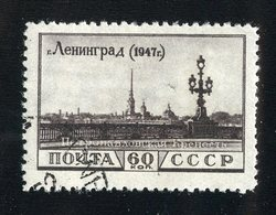 R-28740  USSR 1948 Mi.#1181 (o) - Offers Welcome! - Used Stamps