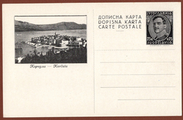 YUGOSLAVIA-CROATIA, KORCULA, 2nd EDITION ILLUSTRATED POSTAL CARD RRR!!! - Postal Stationery