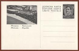 YUGOSLAVIA-CROATIA, MAKARSKA, 2nd EDITION ILLUSTRATED POSTAL CARD RRR!!! - Postal Stationery
