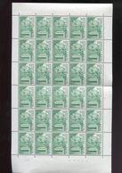 Belgie 1963 1270 Architecture Henry Van De Velde Gent Library Boekentoren Luppi Full Sheet MNH Plaatnummer 4 - Feuilles Complètes