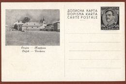 YUGOSLAVIA-CROATIA, OSIJEK, 2nd EDITION ILLUSTRATED POSTAL CARD RRR!!! - Entiers Postaux