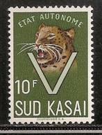 AFRIQUE NEUF SANS TRACE DE CHARNIERE - Afrique Du Sud (1961-...)