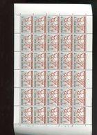 Belgie 1963 1246 Fencing Musketiers Mousquetaires Swords  Luppi Full Sheet MNH Plaatnummer 4 - Feuilles Complètes