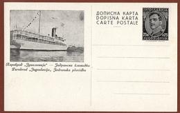 "YUGOSLAVIA-CROATIA, STEAM SHIP ""YUGOSLAVIA"", 2nd EDITION ILLUSTRATED POSTAL CARD RRR!!! - Ganzsachen"