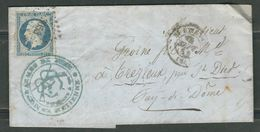 FRANCE 1854 N° 14  S/Lettre Entière  Obl. GC 3053 Saint Etienne (avec Cachet De La Manufacture D'armes) - 1853-1860 Napoléon III