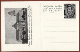 YUGOSLAVIA-SERBIA, SENTA, 2nd EDITION ILLUSTRATED POSTAL CARD RRR!!! - Ganzsachen
