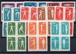 CHINE 1952 SANS GOMME - Unused Stamps