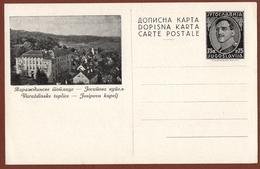 YUGOSLAVIA-CROATIA, VARAZDINSKE TOPLICE, 2nd EDITION ILLUSTRATED POSTAL CARD RRR!!! - Postal Stationery