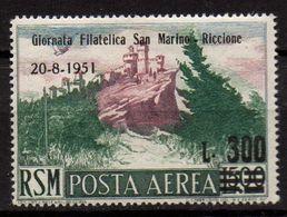 SAN MARINO : B023  -  1951  Air Fine Mint Piece  -  Yvert  € 50 - Luftpost