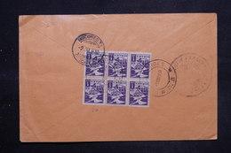ROUMANIE - Affranchissement Bloc De 6 Timbres De Service Au Verso D 'enveloppe En 1930 - L 27089 - 1918-1948 Ferdinand, Charles II & Michael