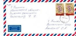 Mail: Kyrgyzstan, 01. 2003. - Kyrgyzstan