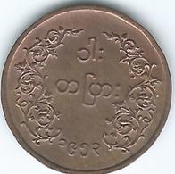Myanmar - 1 Pya - 1953 - KM32 - Myanmar