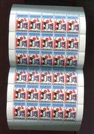 Belgie 1965 1313 Textiles Needle Thread Cotton Flower Butterfly  Luppi Full Sheet MNH Plaatnummer 1 - Feuilles Complètes