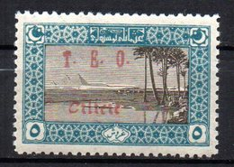 Col 13 /    Cilicie N° 73  Neuf X MH  Cote : 2,00 € - Cilicia (1919-1921)