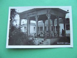 TSKALTUBO Georgia 1954 Sanatorium, Source Of Beauty.  Russian Photo Postcard. - Géorgie