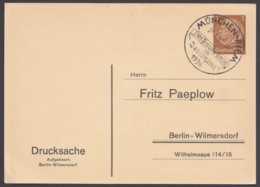 """Sst """"München, Braunes Band"""", 29.7.37, Auf PP 122 D 1/02 - Deutschland"""