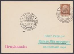 """Sst """"Rötha, Silbermannorgeln"""", 10.7.35, Auf PP 122 A 3 - Briefe U. Dokumente"""