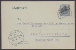 """P 63 X, Bedarf """"Halensee"""", An Militärtechn. Akademie, 27.9.03 - Deutschland"""