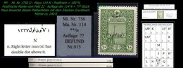 EARLY OTTOMAN SPECIALIZED FOR SPECIALIST, SEE...Mi. Nr. (756 I) - Mayo 114 N - Plattenfehler -R- - 1920-21 Anatolie