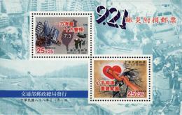 Ref. 75478 * NEW *  - FORMOSA . 1999. AYUDA A LAS VICTIMAS DEL TERREMOTO DEL 21 DE SEPTIEMBRE DE 1999 - 1945-... Republik China