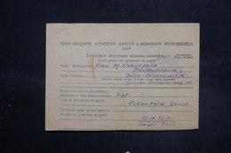 U.R.S.S. / ALLEMAGNE - Carte De Prisonnier De Guerre Allemand Du Camp 7435 Pour Köln En 1949 - L 27104 - Covers & Documents