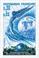 Ref. 122089 * NEW *  - FRANCE . 1966. 50th ANNIVERSARY OF VERDUN VICTORY. 50 ANIVERSARIO DE LA VICTORIA DE VERDUN - Francia
