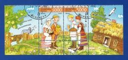 Weißrussland / Belarus  2012  Mi.Nr. 912 / 913 , EUROPA CEPT Visite / Besuche - Gestempelt / Used / (o) - Europa-CEPT