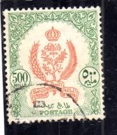 LIBYA LIBIA UNITED KINGDOM REGNO UNITO 1955 STEMMA COAT OF ARMS 500m USATO USED OBLITERE' - Libia