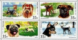 Russia 2019 Block Of 4 Decorative Toy Dogs Dog Animals Fauna Mammals Nature Animal Mammal Stamps MNH - 1992-.... Federation