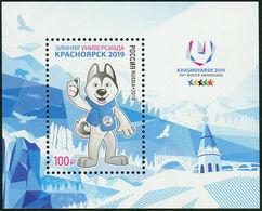 Russia 2019 XXIX 29th Winter Sports Universiade Krasnoyarsk Dog Animals Fauna Sports Games M/S Stamps MNH - 1992-.... Federation