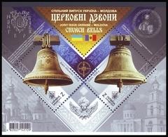 2018. JOINT ISSUE UKRAINE - MOLDOVA. CHURCH BELLS. Mi-Nr. 1765-66 Block 159. MNH (**) - Gezamelijke Uitgaven