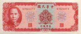 Taiwan 1 Yuan, P-1971b (1961) - UNC - Taiwan