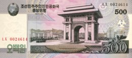 North Korea 500 Won, P-63 (2008) - UNC - Korea (Nord-)