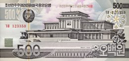 North Korea 500 Won, P-NL (2008) - UNC - 60 Years DPRK - Corea Del Nord