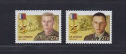 Russia 2019 - Set Of 2 Heroes Russian Federation Military Famous People Award Medal History Militaria Stamps MNH - Stamps