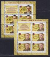 Russia 2019 - 2 Sheets Heroes Russian Federation Military Famous People Award Medal History Militaria Stamps MNH - Stamps