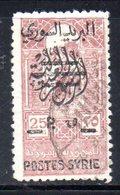 APR33 - SIRIA SYRIE 1945 ,  Yvert N. 289  Usato .   (2380A) . - Usati