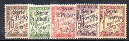 APR40 - SIRIA SYRIE 1924 ,  Tasse Yvert N. 27/31  Linguellato  *  (2380A) . - Siria (1919-1945)