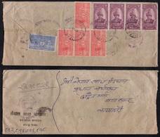 NEPAL / TIMBRES OFFICIELS SUR LETTRE (ref 7751) - Nepal