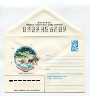 COVER USSR 1980 FESTIVAL OF THE NORTH MURMANSK DEERS #80-142 - 1923-1991 UdSSR