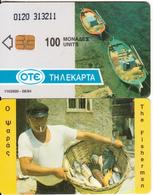 GREECE - Boats, Fisherman, CN : 0120, 08/94, Used - Boats