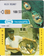 GREECE - Boats, Fisherman, CN : 0119(0 With Barred), 08/94, Used - Barcos