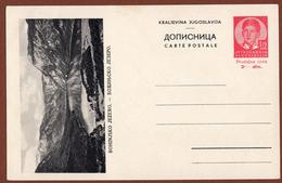 YUGOSLAVIA-SLOVENIA, BOHINJ LAKE, 3rd EDITION For INTERNATIONAL TRAFFIC POSTAL CARD RRR!! - Ganzsachen